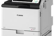Canon dévoile trois nouveaux multifonctions